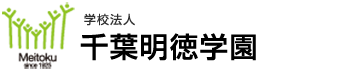 Chiba Meitoku Institute of Education