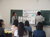 ☆12/16(土) ミニオープンキャンパス☆
