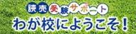 footer_yomiuri.jpg
