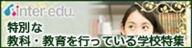 footer_tokubetsu.jpg