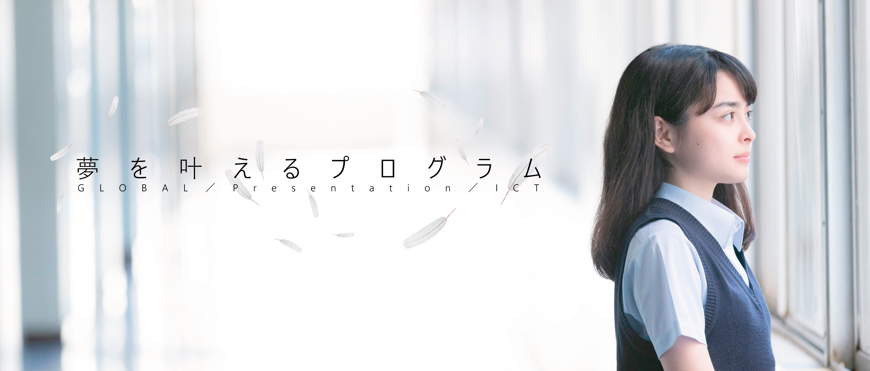 H_image_05_02.jpg