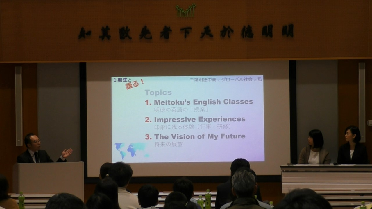 第2回学校説明会1期生パネルディスカッション.jpg
