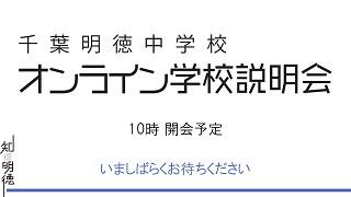 200628オンライン学説b.jpg