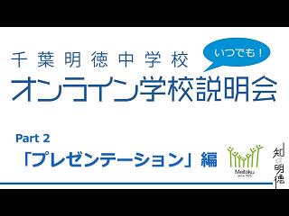 201004いつでも学説②b.png