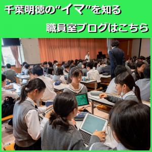 トップページバナー(左下):中学