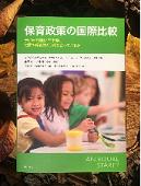 田中葵先生が翻訳に携わった本が出版されました🍁